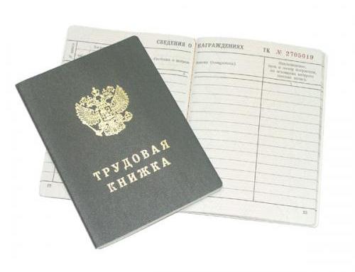 Медицинские книжки за 1 день 1 порядок регистрации в службе занятости безработных граждан