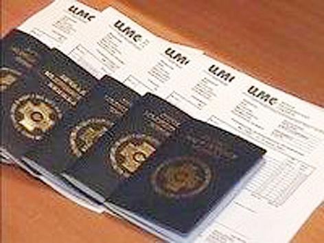 Анализы для медицинских книжек какие сроки получения загранпаспорта по временной регистрации